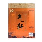 气虚质 山药茯苓固体饮料 气轩补气生津体质调理食品茶饮 8g*12袋